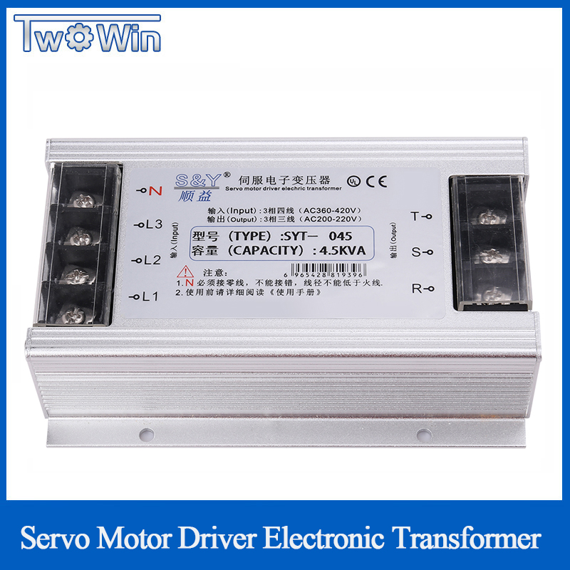 Servo Motor Driver Electronic transformer 4500W for servo motor driver AC 380V to AC 220V-in Motor Driver from Home Improvement