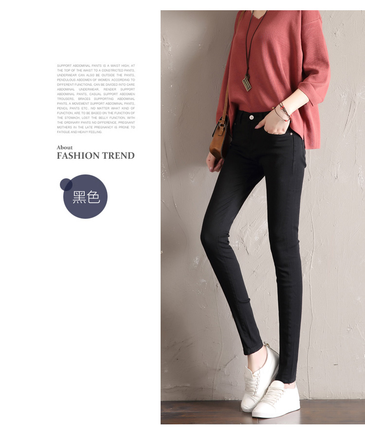 LYJMTDBK Women's white trousers pencil pants 19 spring and autumn button pocket pants women's high waist elastic feet pants 10