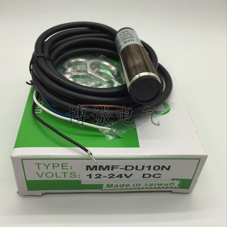 все цены на New original   Photoelectric switch MMF-DU10N MMF-DU40N онлайн