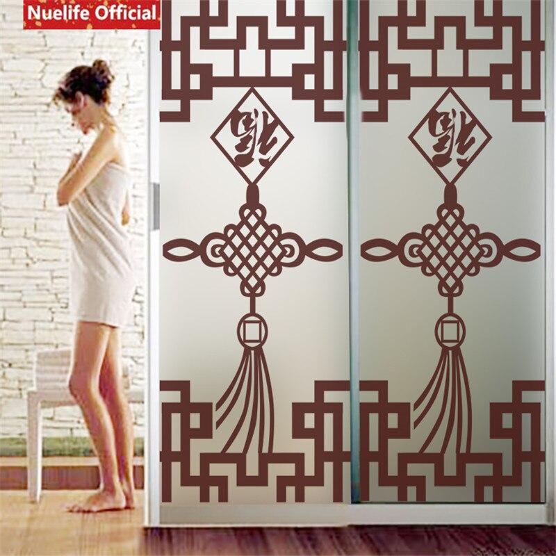 Taille personnalisée style chinois noeud motif électrostatique verre dépoli film salon chambre salle de bains magasin porte pvc fenêtre film