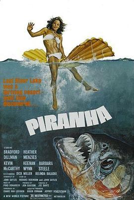 食人鱼的海报