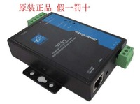 https://ae01.alicdn.com/kf/HTB1HiiuKh9YBuNjy0Ffq6xIsVXa8/NP301-serial-port-server-NP311-update-485-Ethernet-conversion-232-Ethernet.jpg