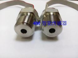 Pressão piezoresistente pequena do silicone do sensor 89-03ka-4r da pressão do silicone do sensor 89 séries