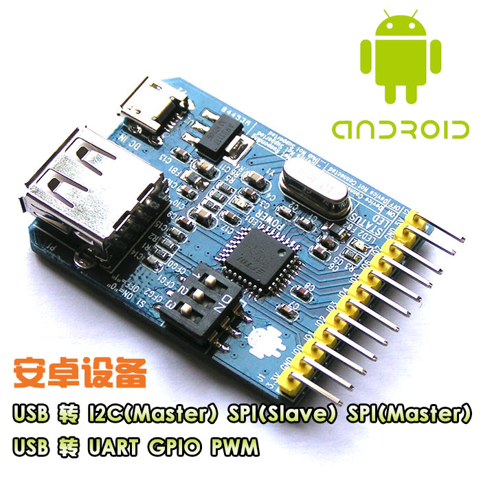 UsenDz@ FT311D development board / Android USB to I2C, SPI, UART, GPIO, PWM send circuit diagram