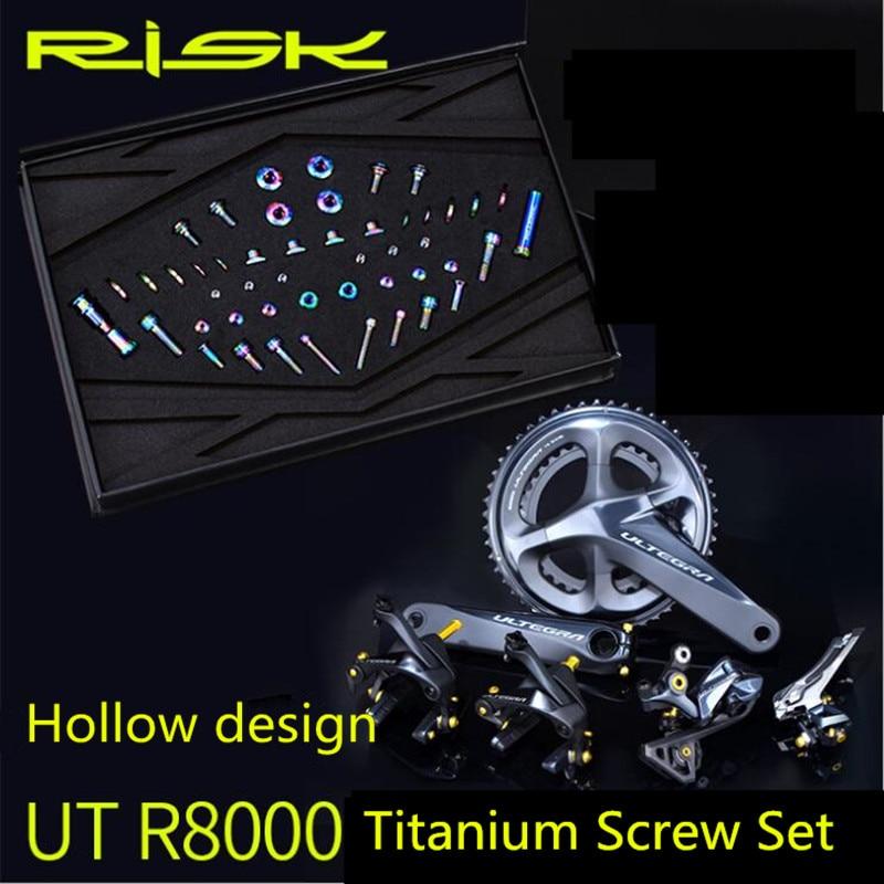 RISK Bicycle Titanium Alloy Brke Screw Kit For Road Bike Shimano UT R8000 C clip Brake