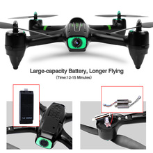 RC Selfie Quadcopter Drone With Camera WiFi HD 5.0MP 1080P FPV Drones Remote Control Helicopter Drone Camera Dron X21P