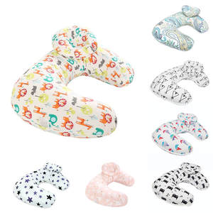 Nursing-Pillow-Cover Newborn Baby Breastfeeding Neck-Care Gifts Comfortable U-Shaped