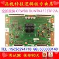 CPWBX RUNTK 4323TP ZA logic board