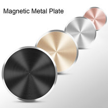 Plating Iron Stickers on Magnetic Car Phone Holder for Xiaomi Huawei Universal Metal Plate for Mount Magnet Holder for Samsung(China)