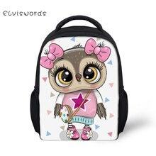 ELVISWORDS Cute Owl Printed for Kids Cartoon Backpacks Small School Bag For Boys Girls Mini Bags Student Bookbag M0chila Lovely
