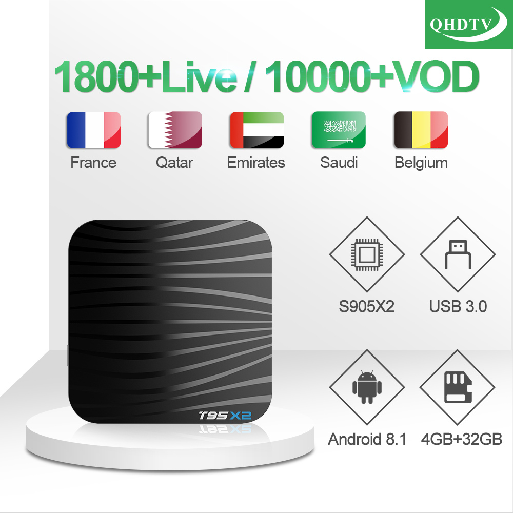 IPTV France T95X2 IP TV Box 1 Year QHDTV French Arabic IPTV Code 4G 32G TV Box Android S905X2 Belgium Qatar IPTV Subscription in Set top Boxes from Consumer Electronics