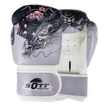 цена на SUOTF MMA Dragon Warrior Boxing Sports Leather Gloves Tiger Muay Thai boxing pads fight Women/Men sanda boxe thai glove box mma