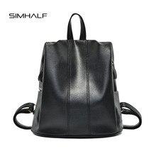 Simhalf Брендовые однотонные женские кожаные рюкзак черный мешок модные школьные сумки рюкзаки для девочек-подростков в простом стиле Mochilas сумки
