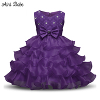 Aini Babe Baby Girls First Birthday Commuion Dresses Kids Party Ball Gown Princess Bridesmaid Children Tutu