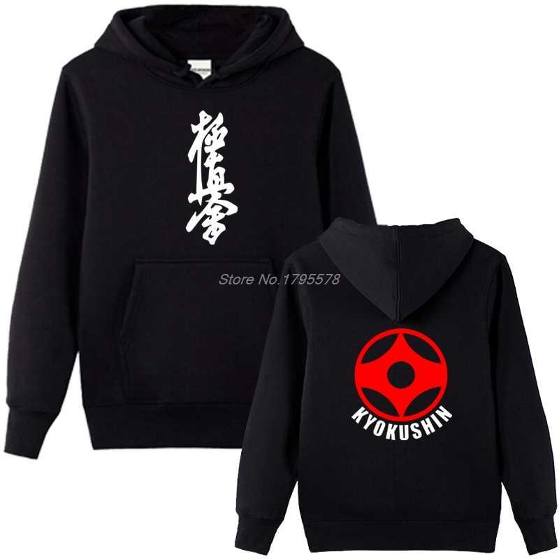 Loose Black Men Homme Jackets Kyokushin Karate Masutatsu Oyama Karate Japan  Men s Hoodie Print Hoodie Sweatshirt aee9cf334d