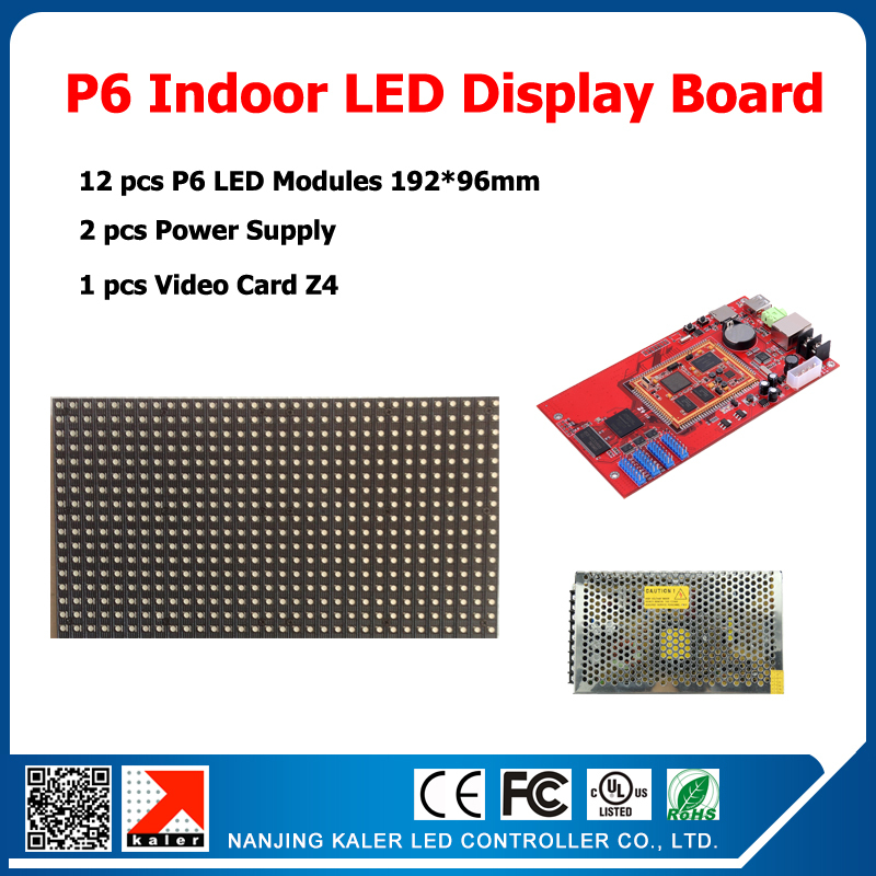 p6 indoor rgb led module 192*96mm 12PCS + 1 Unit controller + 2pcs power supply + all cables,indoor led display screen diy kitsp6 indoor rgb led module 192*96mm 12PCS + 1 Unit controller + 2pcs power supply + all cables,indoor led display screen diy kits