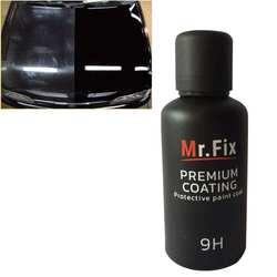 Авто краска уход 9 H автомобиля окисления жидкости керамика пальто супер гидрофобные стекло набор покрытий july10