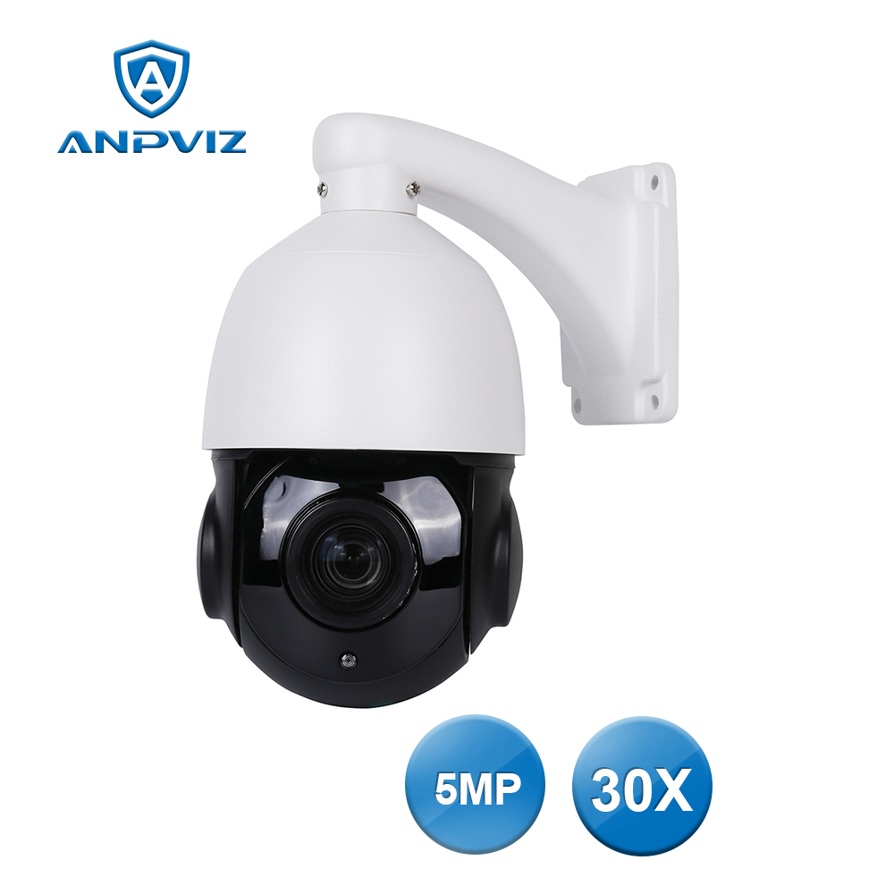 Outdoor IP Camera PTZ 30X HD 5 Megapixel Zoom IP PTZ Camera Onvif IR cctv camera Pan / Tilt / Zoom Security Cam