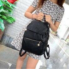 Новый разработанный женщины Простой Стиль рюкзак мода PU кожаный Черный мешок школы для девочек большой емкости дорожная сумка в. ю.