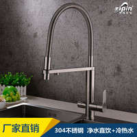 steel kitchen manufacturer direct drinking tap water purification European lead free smoked pull spring sink faucet