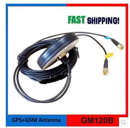 Coche GPS GSM combinado de la antena 5dBi