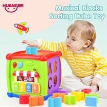 Hexahedral Box Music Building Blocks Baby Early Education Toys Environmentally Friendly Material Non-toxic and Tasteless 1 pc fangcan tpe single layer standard yoga mat skin friendly non toxic and environmentally friendly