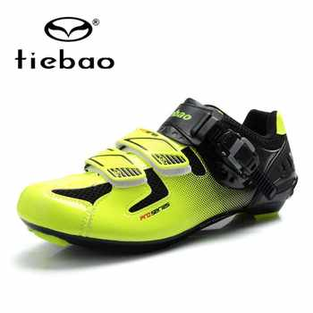 NEW Tiebao Professional Cycling Shoes Road Bike Shoes Athletic Bike Lock Shoes MAGIC TAPE Fastener Cycling Sneaker TB16-B1303 - DISCOUNT ITEM  31% OFF Sports & Entertainment