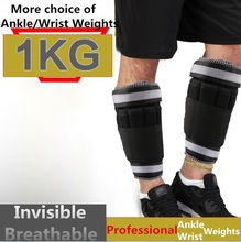 1KG = 1Pair Adjustable Ankle Leg Weights Straps Strength Training Exercise Gym Running Fitness Equipment Fully Adjustable Weight