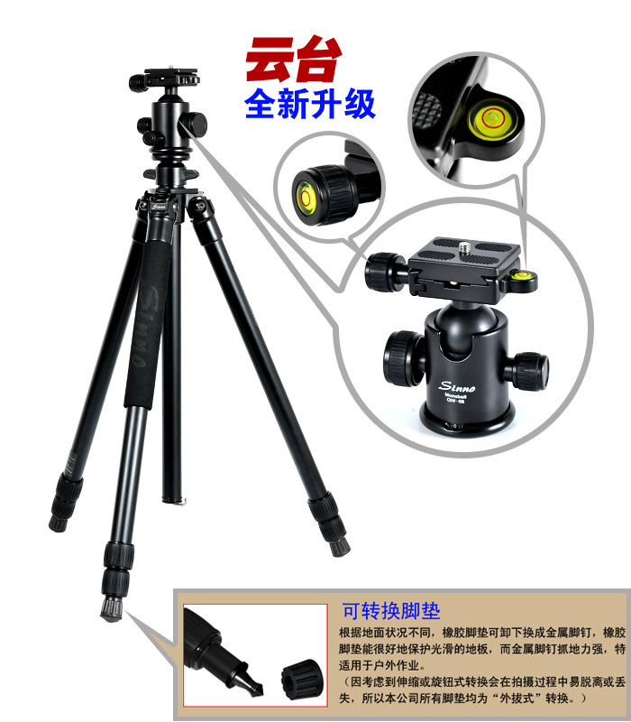 New Sinno A-2325 Tripod SLR camera tripod head QW68 section 3 of the most stable free shipping wholesale new sinno a 2322 professional aluminum tripod portable tripod head slr kit only 1 18kg max load 10kg free shipping wholesale