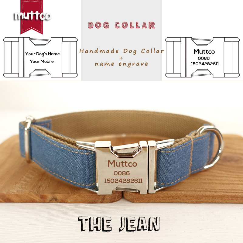 MUTTCO retailing self-design personalized pet collar THE JEAN handmade collar 5 sizes Auti-lost dog collar and leash UDC035