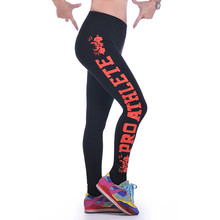 Stylish Fitness Leggings