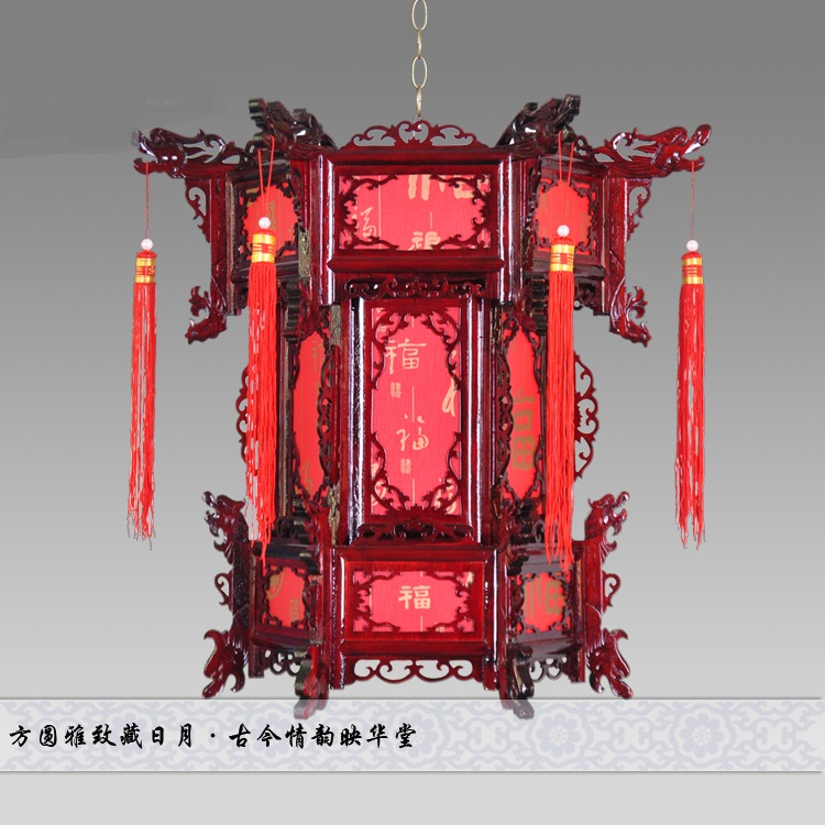 Chinese style Wooden wood antique lanterns pendant light hexagonal lantern balcony corridor lights married pendant lamps ZS79