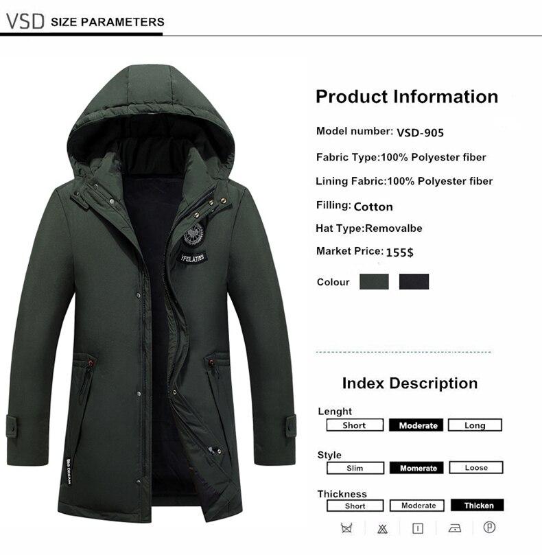 Brand Jacket Men Clothes Winter Jacket Men thick Windproof Hood parka mens jackets and coats Windbreaker Coat Jaqueta masculina (1)