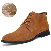 JunJarm Genuine Leather Handmade Ankle Shoe