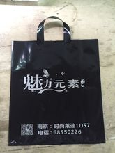 500pcs/lot 30*40cm(11.8′ *15.7′) customized printing brand logo shopping bags with loop handle /plastic packing bags/garment bag