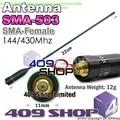 5-818-041 G-SMA503SF 144/430MHZ Antenna