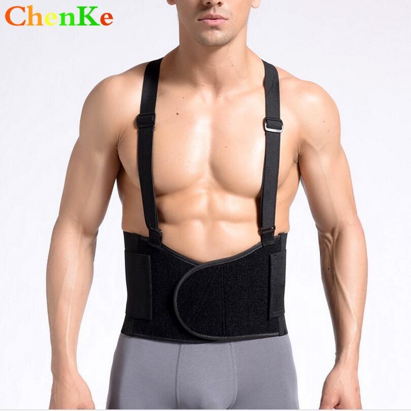 5410570d30f ChenKe Men Waist Cinchers Body Slimming Shaper Belly Underwear Shapers  Girdle Corset Band Tummy Strap Slimming Belt Supports