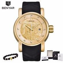 BENYAR Reloj de marca de lujo para hombre, con calendario de dragones chinos, correa de silicona resistente al agua, de cuarzo, simple, Masculino