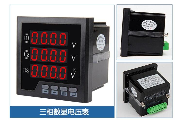 Электрическое измерение энергии и сигнализация связь цифрового дисплея Многофункциональный Электрический электроинструмент