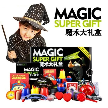 Magic Trick Set 50 Kinds Magic Play with DVD Teaching Professional Magic Tricks Stage Close Up Magic Prop Gimick Card Puzzle Toy party magic tricks prop and training set money press