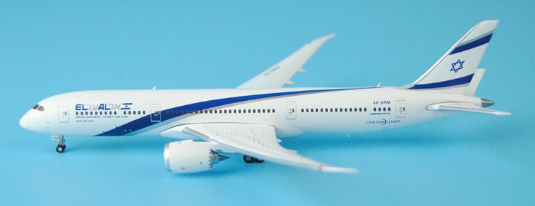Gifts New Gemini Jets 1: 400 DELL1564 Israel Airlines B787-9 4X-DRM Alloy aircraft model Favorites Model ph 1 400 lufthansa german airlines airbus a380 alloy aircraft model d aimn