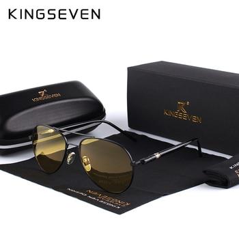 Current Metrosexual Mens Polarized Night Driving Sunglasses Men Brand Designer Yellow Lens Night Vision Driving Glasses Goggles Reduce Glare 1
