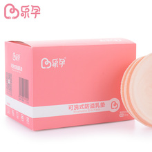 2016 new super Soft Overnight Washable Nursing Pads breast feeding nursing pad for women Extra Absorbant 12count