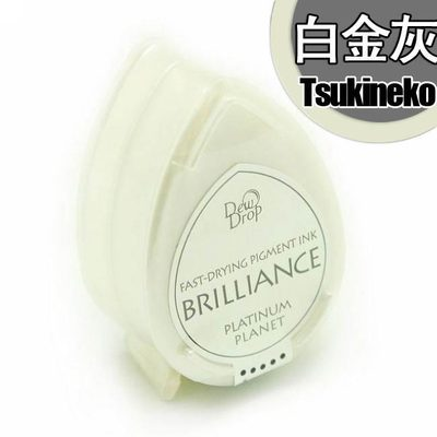 Platinum planet BD-92 Craft Tsukineko BRILLIANCE INK PAD water-drop shape pearl Inkpad rubber Cartoon wooden stamp custom round stamp ink pad formal work finance name inkpad for rubber wooden metal stamp custom stamp