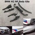 MP Стиль углеродного волокна наборы тела для BMW M2 Передние Губы задние губы передние угловые боковые углы Спортивные Гонки Тюнинг