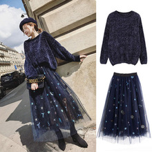 New Fashion Two-Piece Warm A-line Pleated Expansion Skirt+Sweater