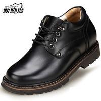 X6575クラシック革身長増やす靴用男高背の高い9センチで隠しインソール挿入色黒/ブラウン