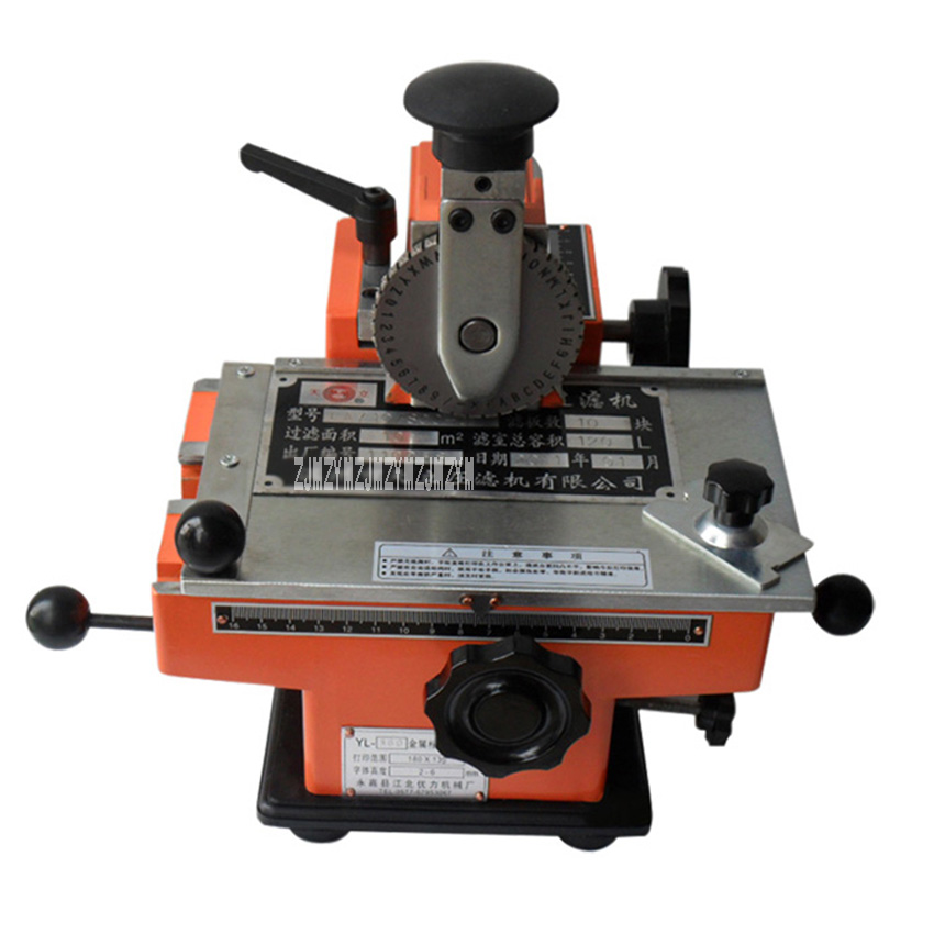 YL-360 Semi-automatic Pneumatic Marking Machine Nameplate Engraving Machine With Fixture+4mm Character Wheel, 2-4 Words/10 Secs