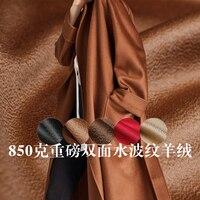 Расширенный двухсторонний воды рябь Пальтовая ткань, кашемир осень и зима уплотненный кашемировый ткань одежда на заказ шерстяная ткань