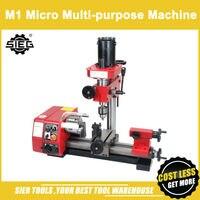 M1 микро многоцелевой станок/Зиг 250 мм 150 Вт лазерной резки и сверлильный и фрезерный станок/Зиг M1 машина